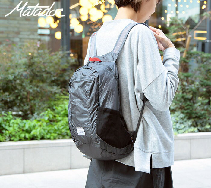 Matador-Daylite-16-Packable-Backpack