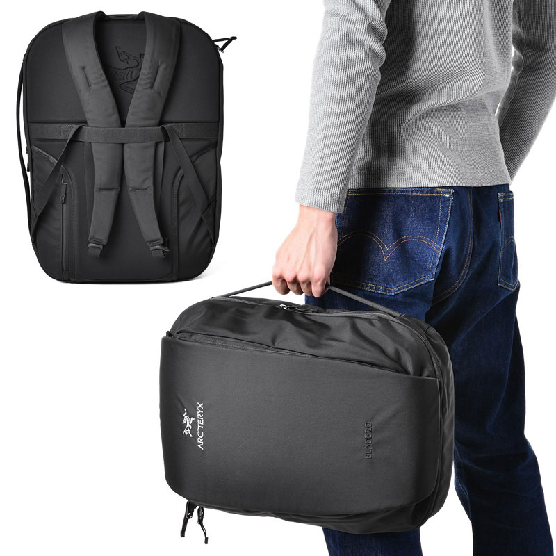 Arcteryx Blade 28 Briefcase carry backpack