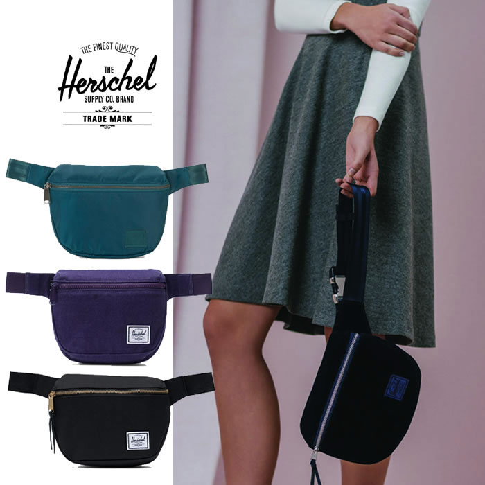 Herschel Fifteen Hip Bag shown in different colors